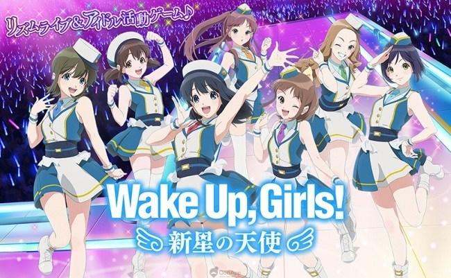 BNK 48 อาจจะต้องชิดซ้ายเมื่อเจอกับ Wake Up Girls เกมเบราว์เซอร์สไตล์ไอดอลสุดน่ารัก