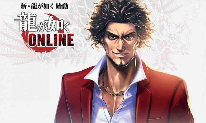Yakuza Online เกมมือถือของลูกผู้ชายเปิดให้ลงทะเบียนล่วงหน้า
