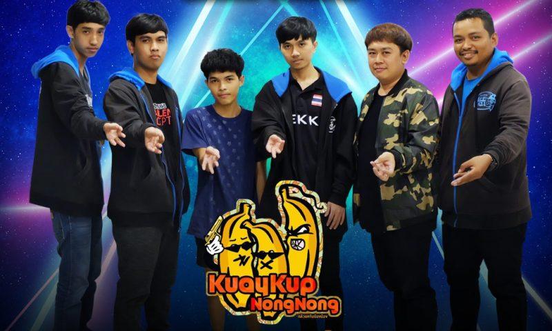 ทีมอีสปอร์ตไทยคว้าแชมป์รายการ Audition South East Asia Championship 2018