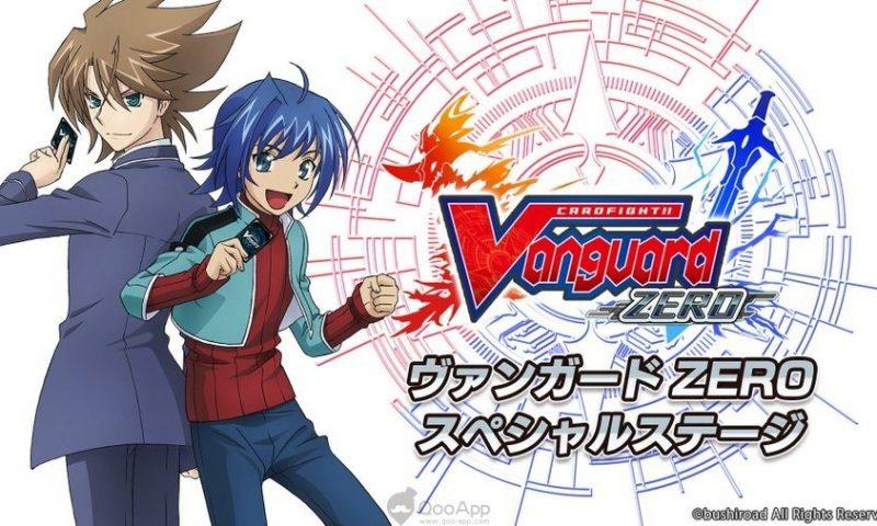 ใกล้แล้ว Cardfight Vanguard Zero เตรียมเปิดปลายปีนี้