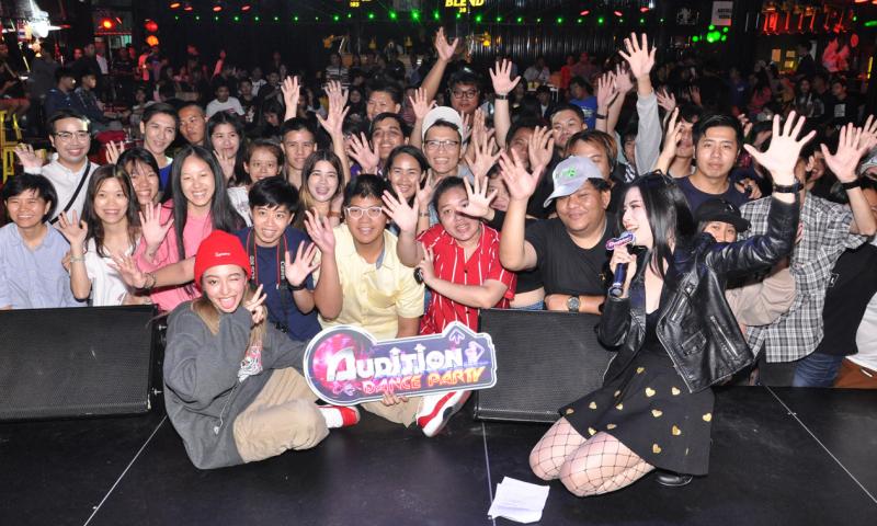 มินิคอนเสิร์ตสุดมันส์ Audition Dance Party กับ GENA Desouza