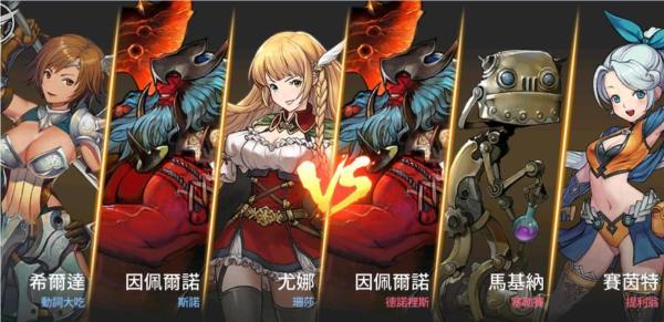 Battle Storm 992018 2