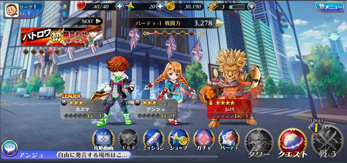 Blade Smash 2892018 1