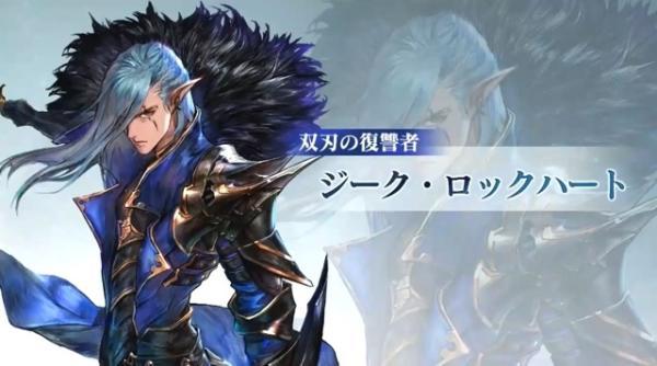 Blade X Lord 2092018 4