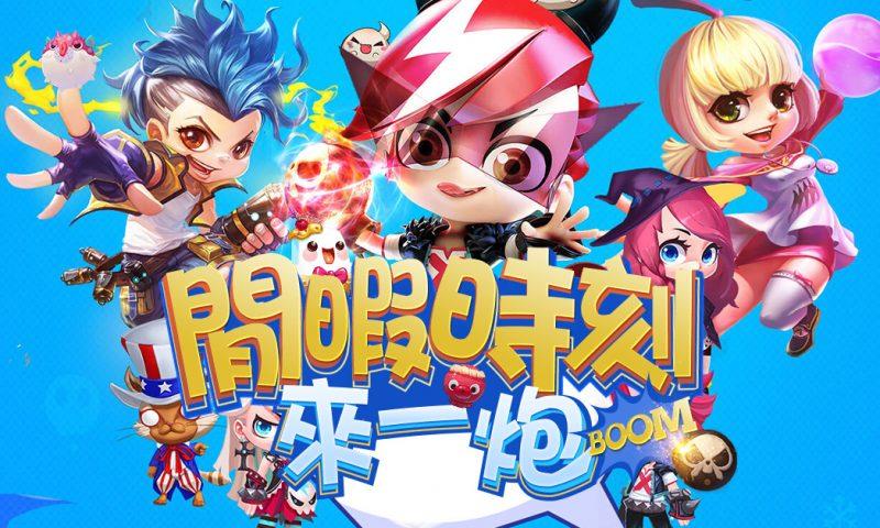 Bomb Battle เกมมือถือสไตล์วางระเบิดคล้ายกับ Bomberman
