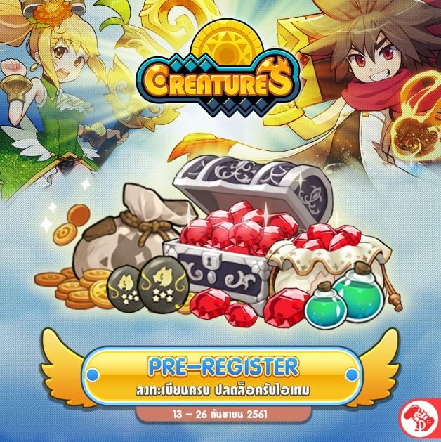 Creatures 1492018 1