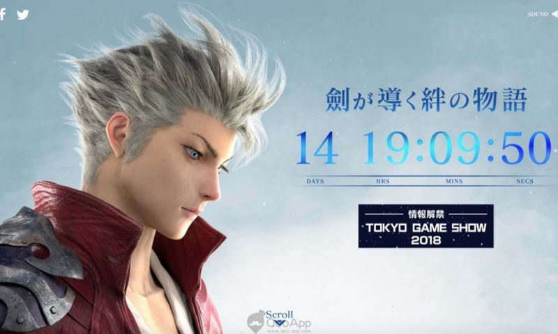 CyberAgent เปิดตัวเกมใหม่จากผู้สร้าง Final Fantasy Brave Exvius