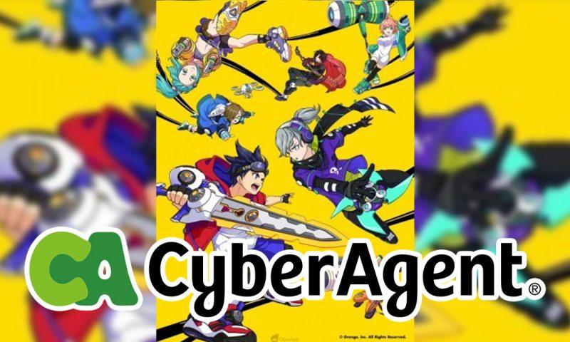 CyberAgent เปิดการ์ดที่มอบไว้ เกมมือถือใหม่เตรียมเปิดในงาน TGS2018
