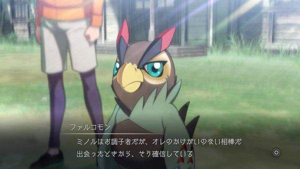 Digimon Survive 2018 09 14 18 018