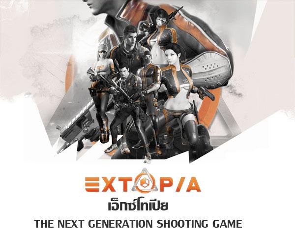 Extopia 1792018 1