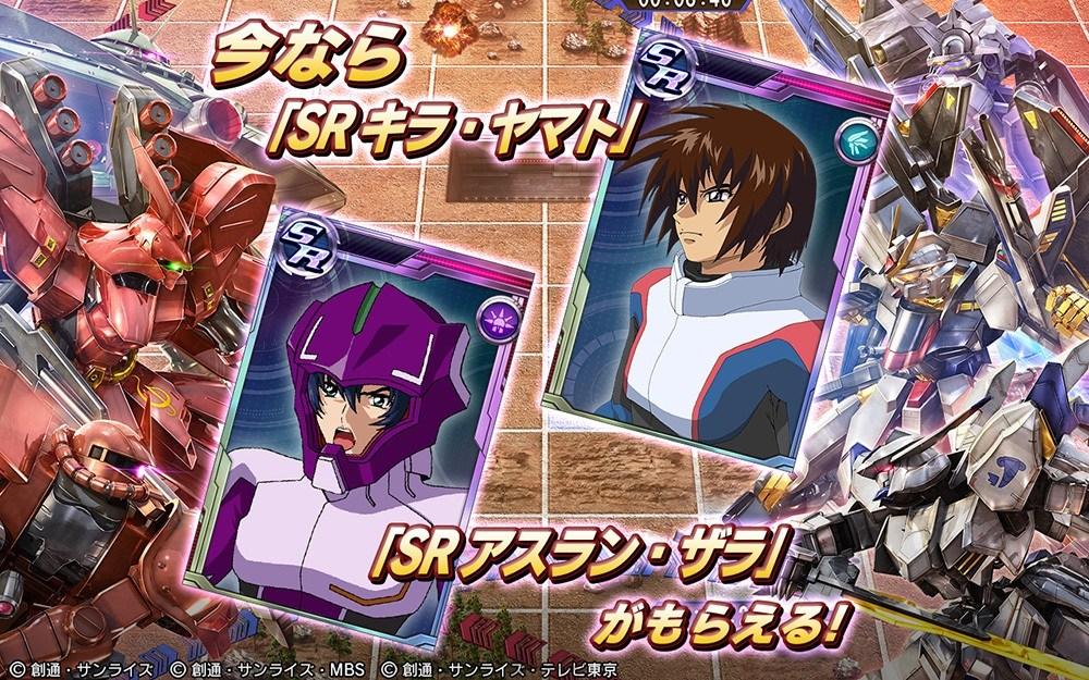 Gundam Conquest 192018 2