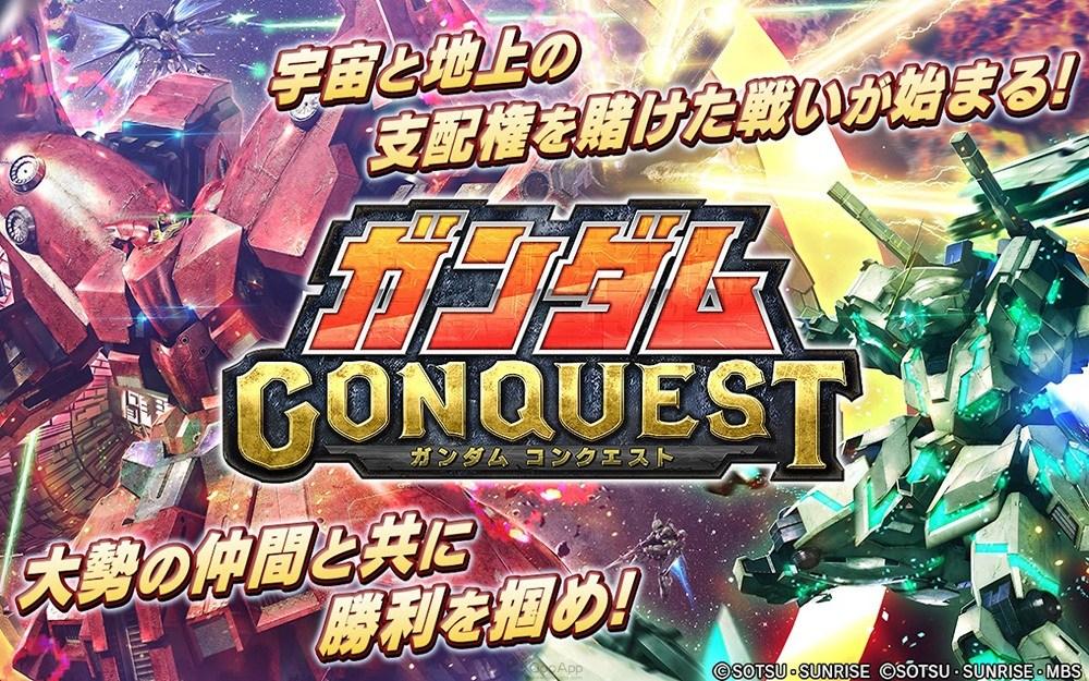 Gundam Conquest 192018 3