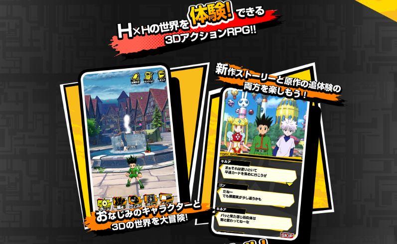 Hunter x Hunter 392018 1