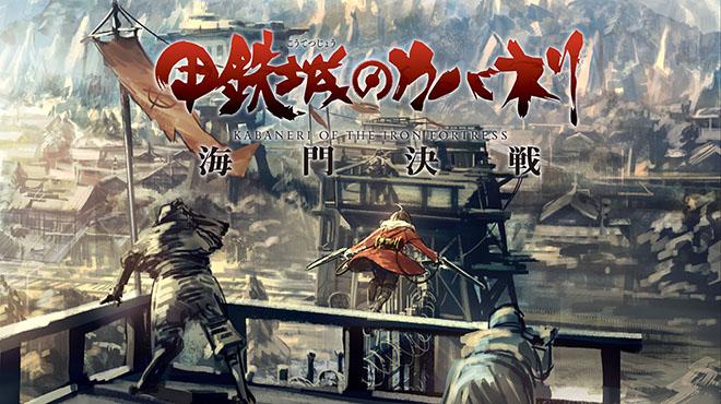 เกมเพลย์แรก ผ่าพิภพผีดิบ Kabaneri of Iron Fortress ตรงจาก TGS 2018