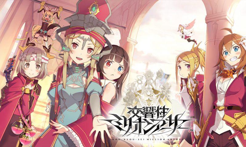 ลั่นระฆัง Kou kyou Sei เกมมือถือใหม่จาก Square Enix เปิดตัว 4 ตุลาคมนี้