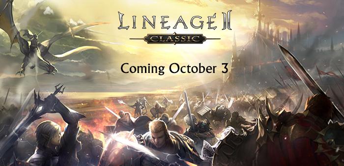 เล่นฟรี! NCSoft เปิดตัวเกม Lineage 2 Classic เซิร์ฟฯอินเตอร์