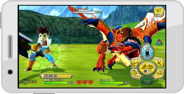 Monster Hunter Stories Logo 00