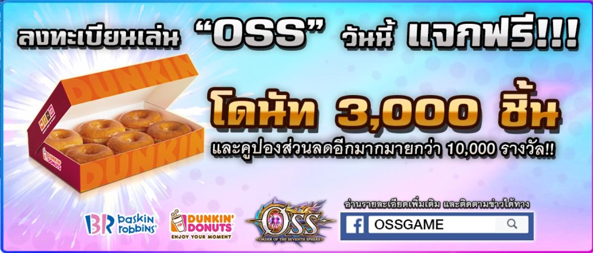OSS 692018 3