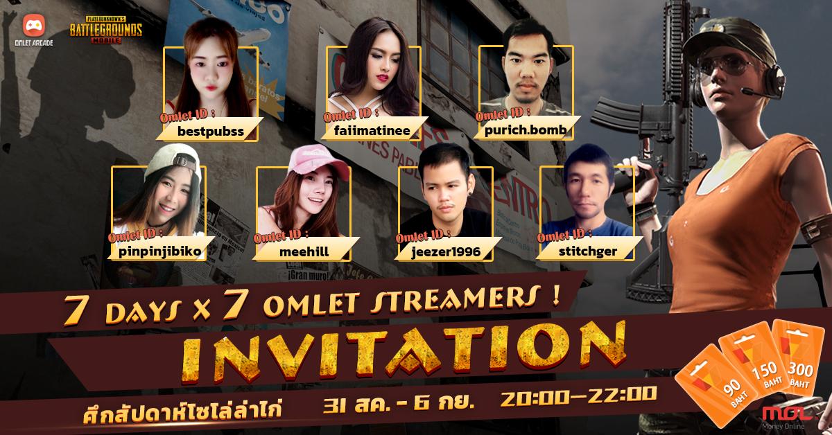 Omlet Arcade 392018 1