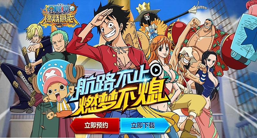 ลุยแล้ว One Piece: Burning Will เปิดฉากการผจญภัยครั้งใหม่บนมือถือวันนี้