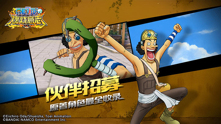 One Piece Burning Will launch image 4