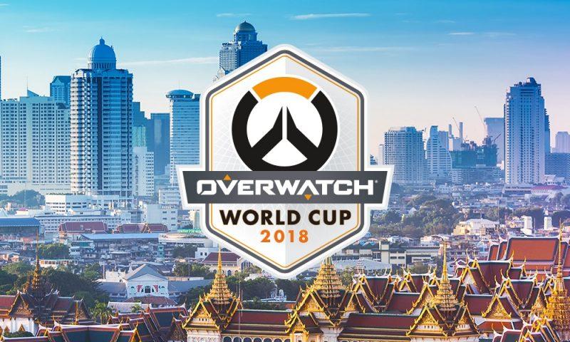 เตรียมตัวให้พร้อมก่อนไปดู Overwatch World Cup รอบแบ่งกลุ่ม กรุงเทพฯ
