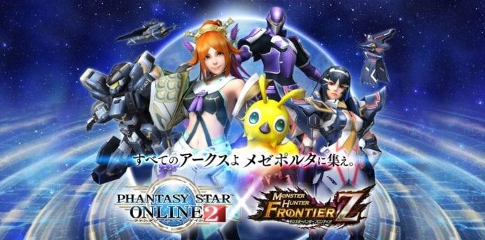 Phantasy Star Online 2 ร่วมมือ Monster Hunter Frontier Z จัดอีเว้นท์พิเศษ