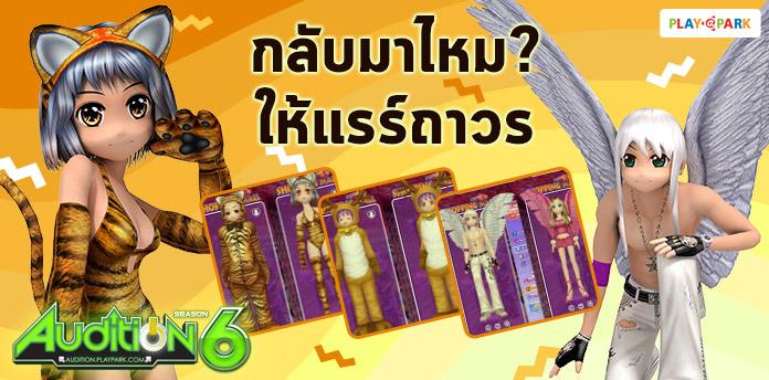 PlayPark 1192018 2
