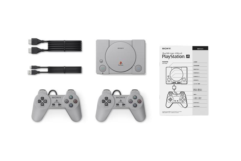 PlayStationClassic acc J