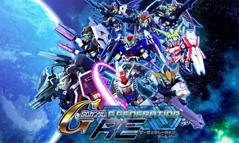 งอยเลย SD Gundam G Generation Re ประกาศปิดอีกหนึ่งเกม