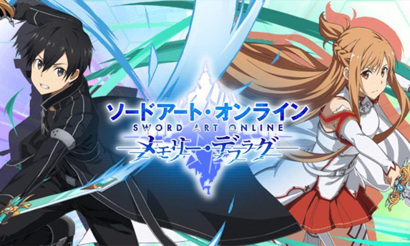 Sword Art Online: Memory Defrag ครบรอบ 2 ปี จัดแคมเปญพิเศษเอาใจแฟนเกม