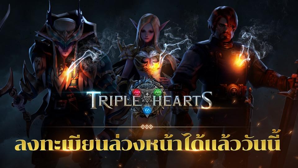 Triple Hearts 25920185 1