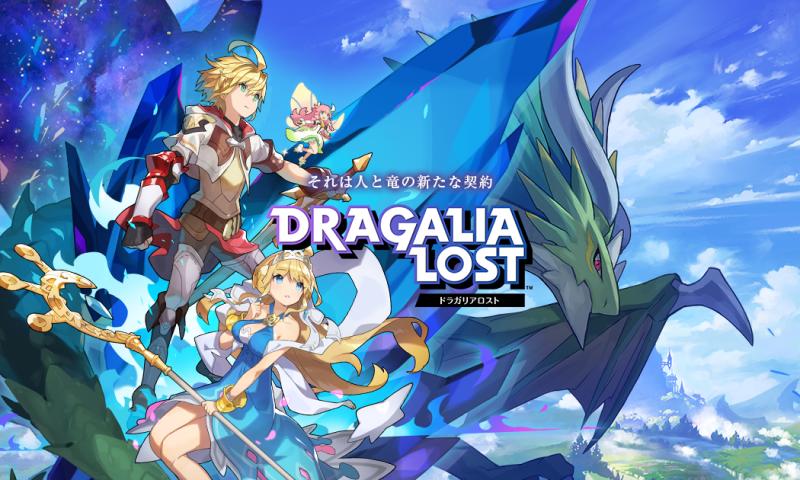 ปลุกมังกรออกมา Dragalia Lost เปิดโหลดบนสโตร์ญี่ปุ่นวันนี้