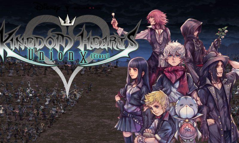 ท้าเล่น Kingdom Hearts: Union X แลกอาวุธไว้ใช้ใน Kingdom Hearts III