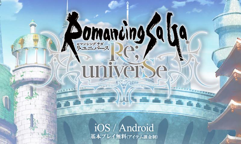 ภาคใหม่ในรอบ 23 ปี Romancing SaGa Re: Universe ลงโมบายเร็วๆ นี้