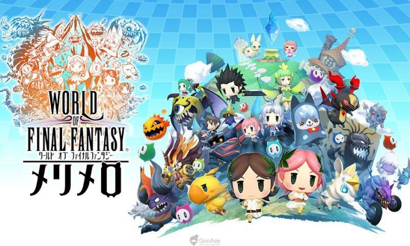 แบ๊วไม่ช่วย World of Final Fantasy: Meli-Melo ยุติให้บริการ