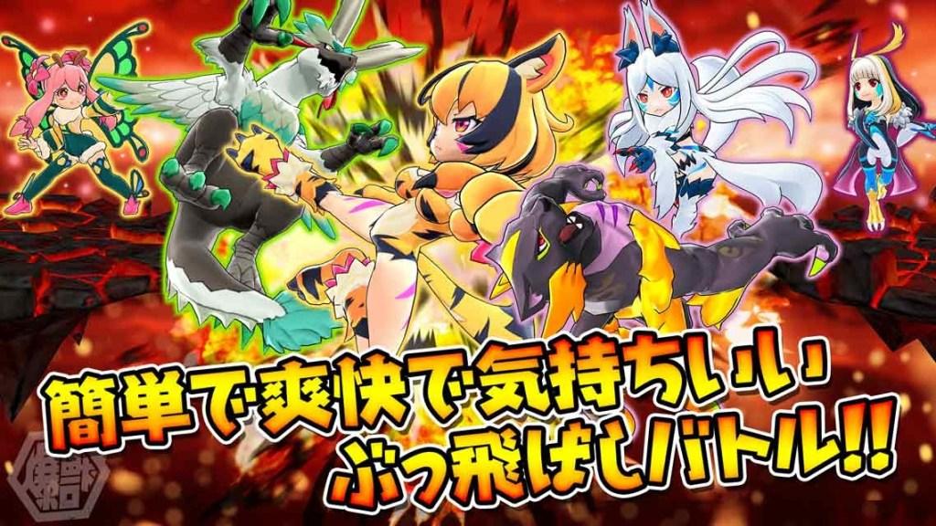 Bakuretsu Monster 17102018 1