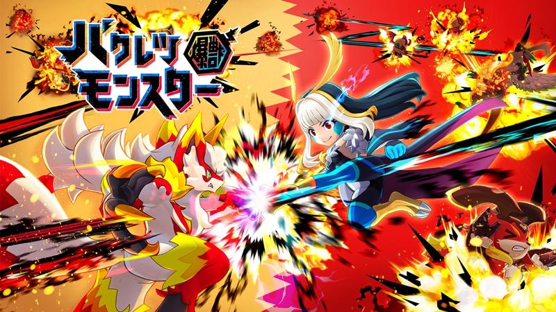 แนะนำเลย Bakuretsu Monster เกมมือถือต่อสู้สายดุเปิดให้เล่นแล้ว