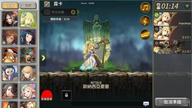 Battle Storm 9102018 4