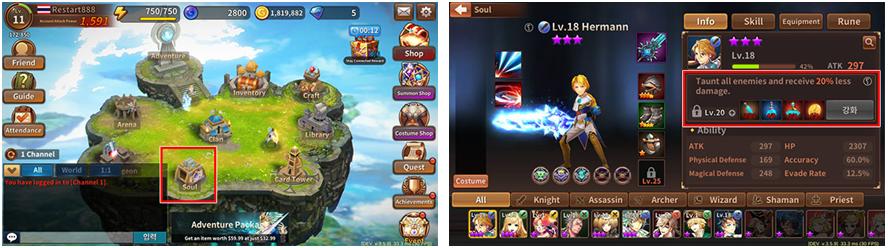 Battle of Souls 8102018 2