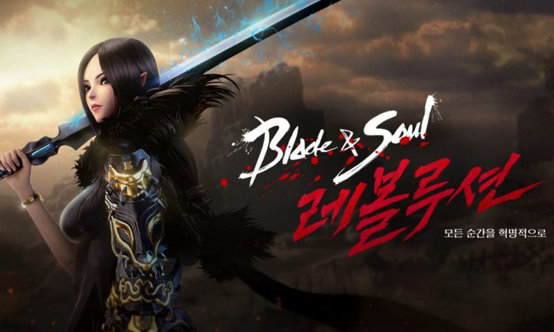 Blade and Soul Mobile เกมมือถือตัวใหม่เบอร์แรงจาก Netmarble