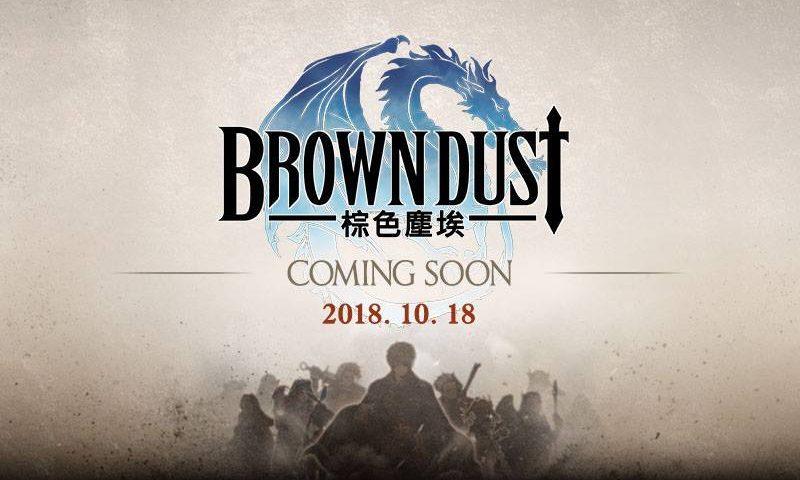 Brown Dust เกมมือถือแนว RPG สุดมันส์เตรียมเปิดตัวในไต้หวัน