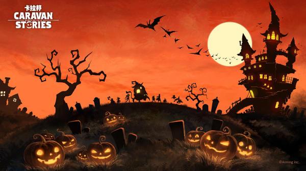 CARAVAN STORIES เกมมือถือกราฟิกแรงเปิดตัวเทศกาล Halloween
