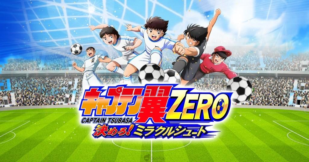 Captain Tsubasa Zero 15102018 3