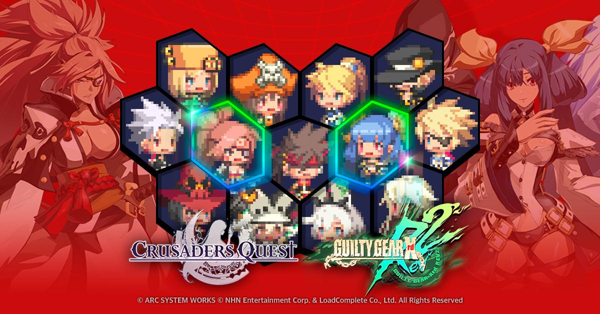 Crusaders Quest 5102018 2