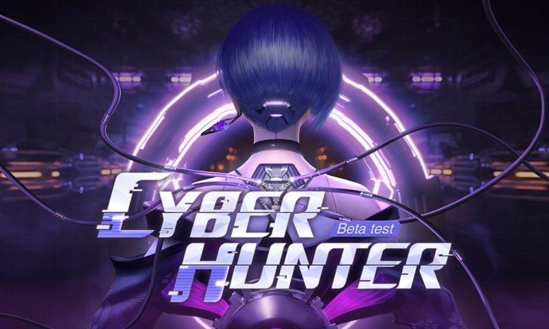 Cyber Hunter เกมมือถือแนว Survival จาก NetEase เปิดทดสอบ CBT