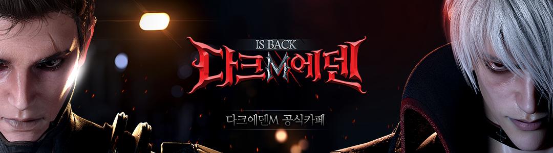 Dark Eden M teaser image