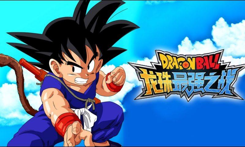 Dragon Ball: The Strongest Warrior เกมมือถือตัวใหม่จากซีรี่การ์ตูนรุ่นเดอะ