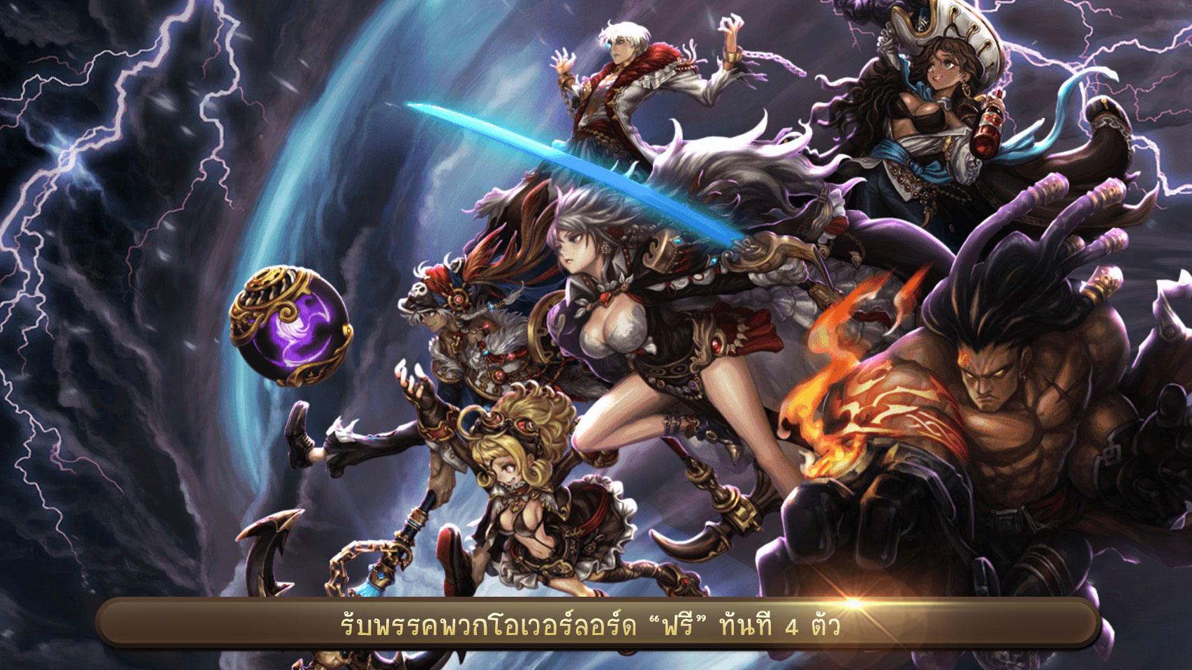 Dragon Blaze 4102018 2