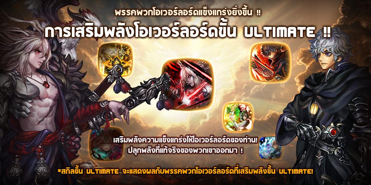 Dragon Blaze 4102018 3